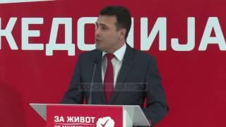 Refuzon Gruevskin, Zaev me 67 mandate në Presidencë - Top Channel Albania - News - Lajme