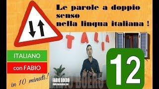 MI PIACE LA LINGUA ITALIANA!ITALIANO PER STRANIERI Italian course! Урок итальянского!