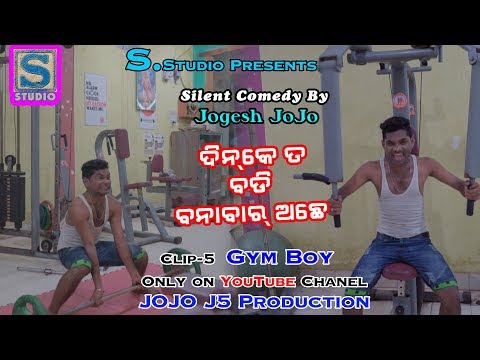 Gym Boy (Jogesh Jojo) Silent Comedy Clip-4