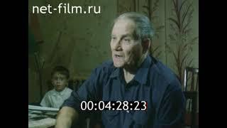 М.П. Девятаев - Герой Советского Союза. Побег из Ада.