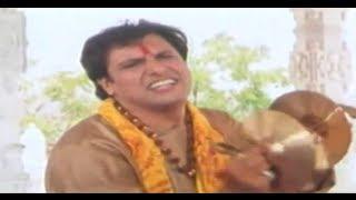Govinda's Bol Hari Bol Hari - Anari No.1 - Govinda - Full Song