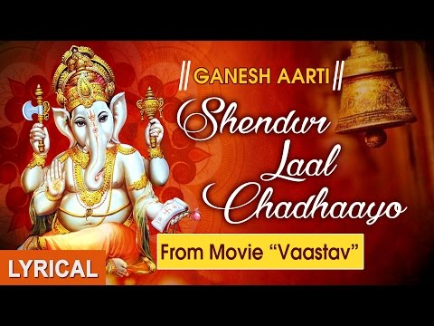 ganesh-aarti-from-movie-vaastav-i-hindi-english-lyrics,-full-lyrical-video-i-shendoor-laal-chadhaayo
