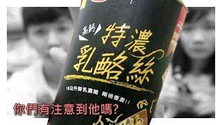 [chu吃] 7-11的特濃乳酪絲一打開那個味道讓人...