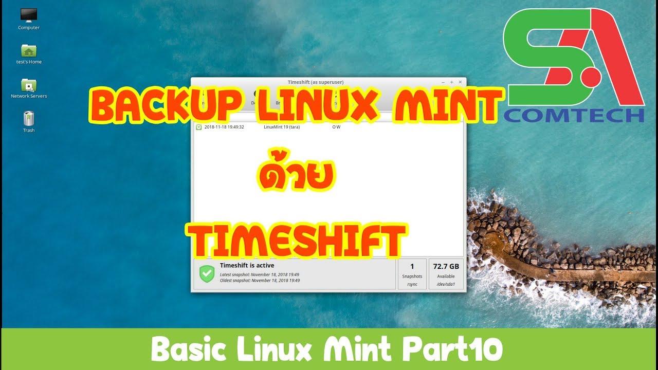 Basic Linux Mint Part10 Timeshift System Snapshots