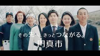 """門真市PR動画「門真Runner」(Full:4'50"""")"""