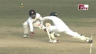 Bangladesh vs Sri Lanka Highlights | 1st Test | Day 4