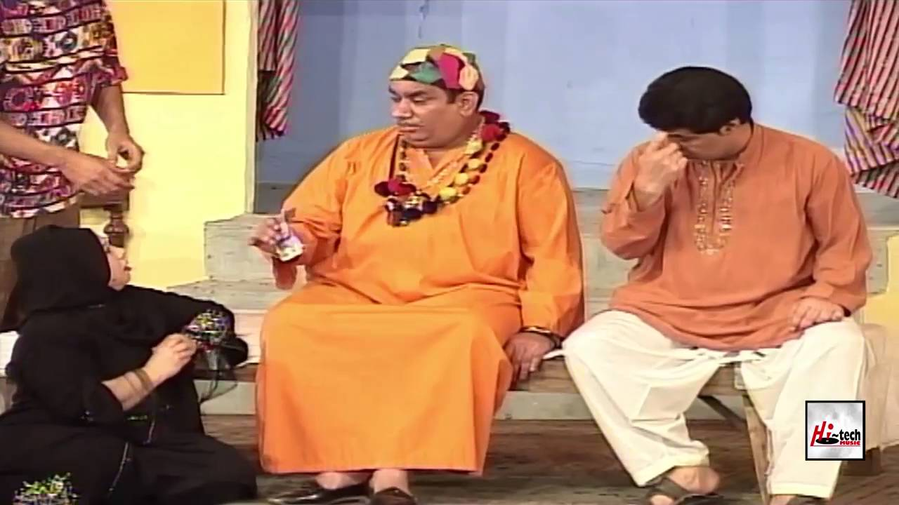 Download Best of Iftkhar Thakur, Nasir Chinyoti, Komal Naz - PAKISTANI STAGE DRAMA FULL COMEDY CLIP