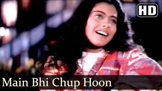 Main Bhi Chup Hoon Tum Bhi Chup - Kajol - Rohit Bhatia - Udhar Ki Zindagi - Old Hindi Songs