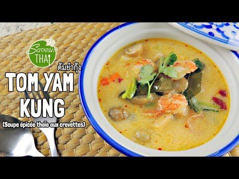 recette-thaïe-n°2-:-soupe-épicée-aux-crevettes-●-ต้มยำกุ้ง-●-tom-yam-kung