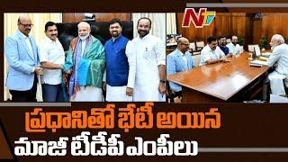 Newly Joined BJP MPs Meet PM Narendra Modi | NTV