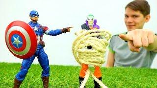 #Супергерои Капитан Америка и Халк спасают город от Джокера. Детское видео с игрушками