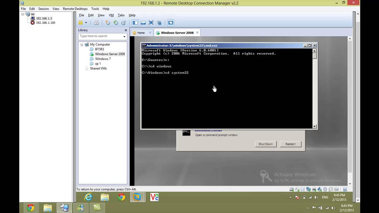 Кряк на 2008 сервер