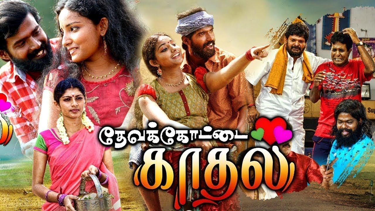Youtube new tamil movies full length 2020