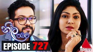 Neela Pabalu - Episode 727 | 15th April 2021 | @Sirasa TV Thumbnail