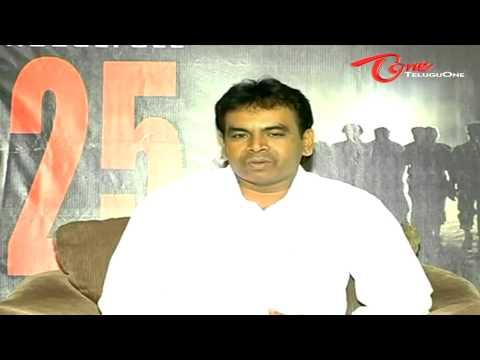 dandupalyam-movie-25-days-success-meet