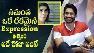 Naga Chaitanya on clash with Samantha at box-office | Shailaja Reddy Alludu | U Turn