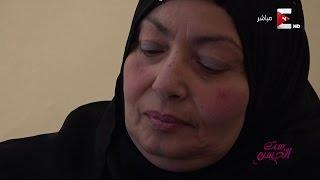 ست الحسن - أول مرأة تفوز بمنصب عمدة كفر الشيخ
