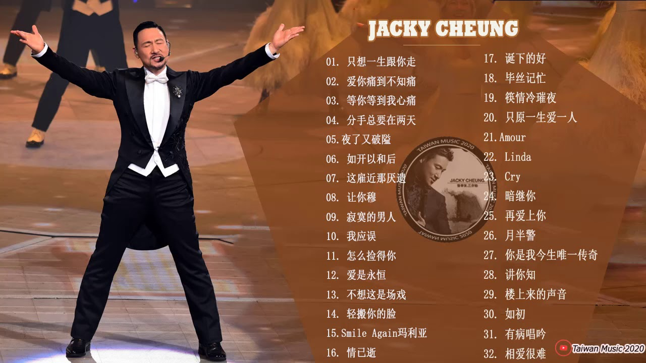 Jacky Cheung 32 Classic Love Songs 張學友 精選珍藏版《吻別 祝福 一千個傷心的理由》Best Songs Of Jacky Cheung 2020