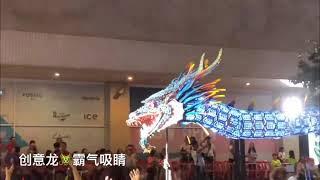 2018柔佛古庙游神 古来洪仙大帝体育会 晶鳞龙