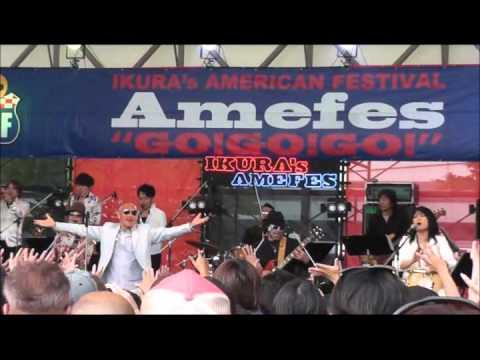 アメフェス 2015 IKURA's AMERICAN FESTIVAL  IKURA LIVE  01 イクラちゃん2015-05-06