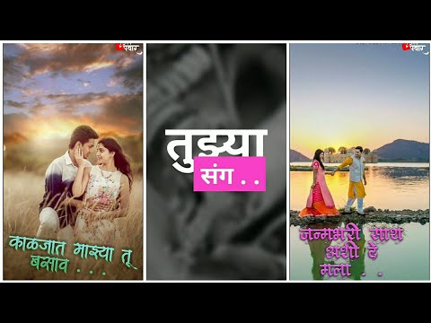Kaljat mazya tu Basav marathi cute Romantic song For Whatsapp status