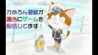 【WOWS】ランク1への野望その3(*´ω`*)カメロン提督適当配信 10月22日 thumbnail