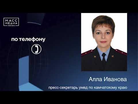 Виновника смертельного ДТП хотели выгнать из России | Новости сегодня | Происшествия | Масс Медиа