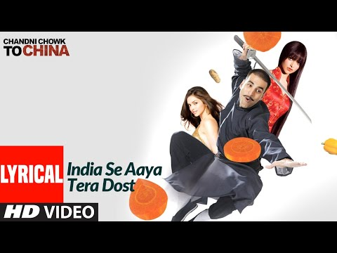 India Se Aaya Tera Dost Lyrical |Chandni Chowk To China |Akshay Kumar,Deepika Padukone |Bappi Lahiri
