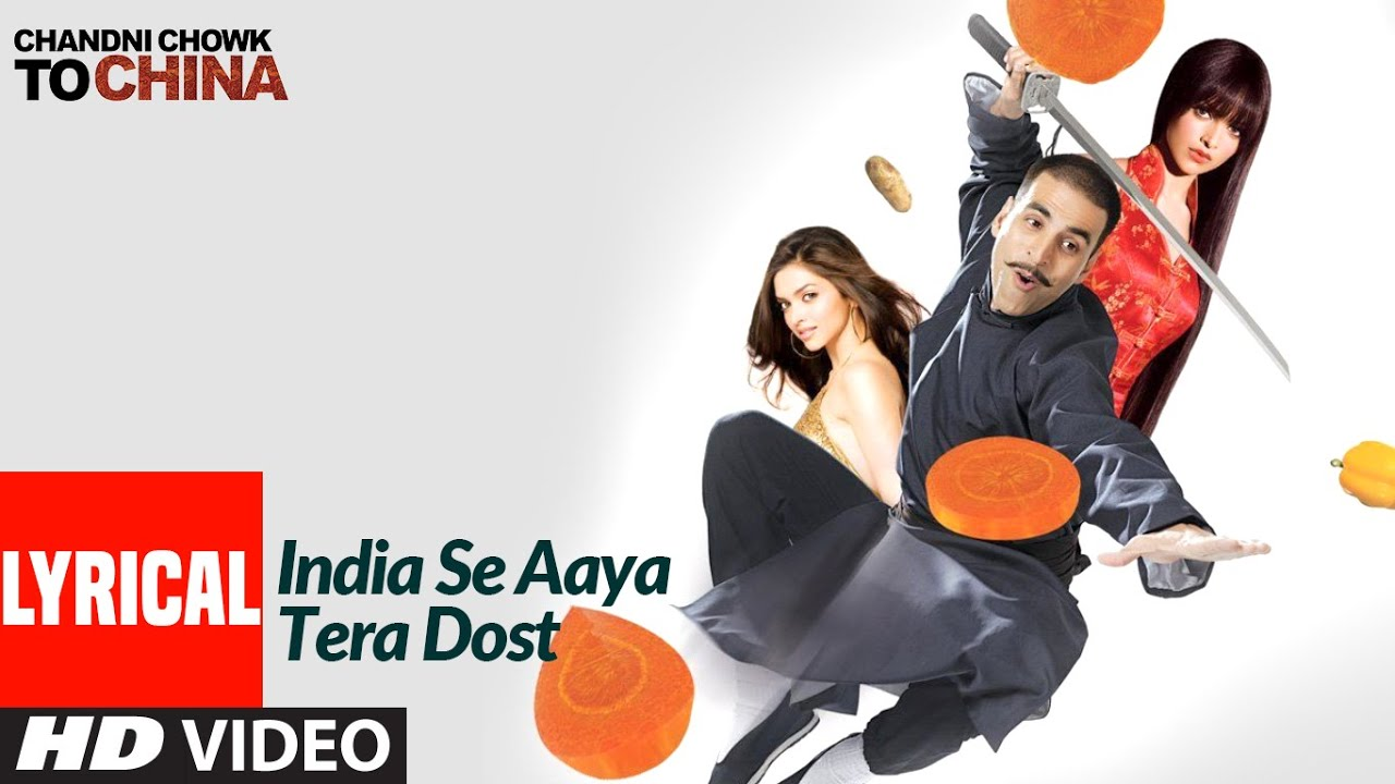 India Se Aaya Tera Dost Lyrical  Chandni Chowk To China  Akshay Kumar,Deepika Padukone  Bappi Lahiri