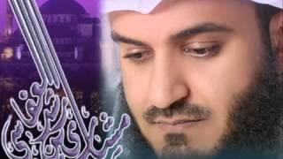 LAYSSA AL GHARIB.Al Afassy