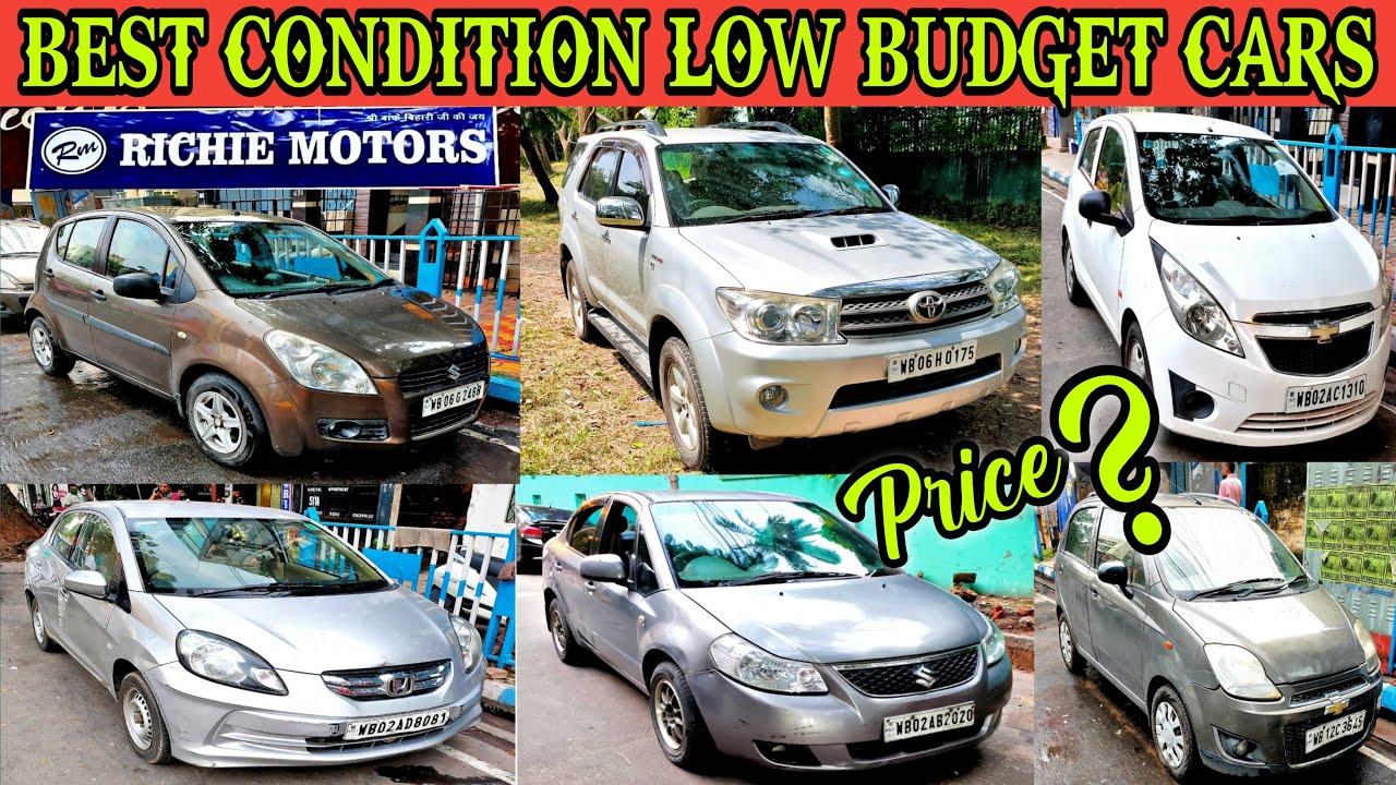Richie Motors Car Starting From 1lac Best Low Budget Cars In Kolkata Kolkata Sasta Bazar