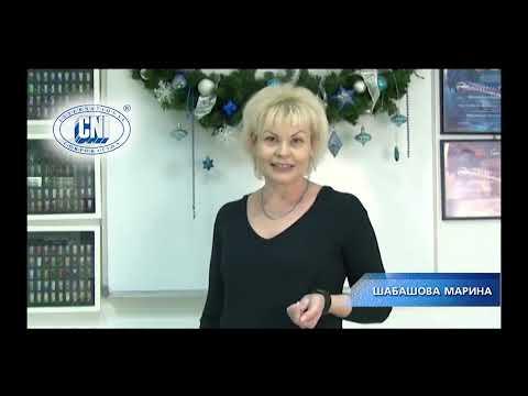 Ногтевой сервис - курсы в Краснодаре - Прайс обучения