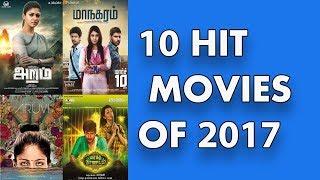 10 Best Tamil Movies 2017 | Tamil Rewind 2017 | Tamil Movies 2017 | Mersal |Aruvi | Aram Kichdy