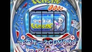 No.1 あすぴりんらぶ(たくみ)