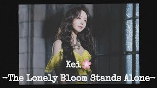 Kei LOVELYZ - The Lonely Bloom Stands Alone (Han/rom/indo su…