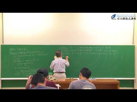 實分析二:Hilbert Space(2)