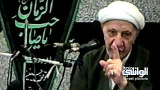 لقب السلطان أجبر عليه الإمام الرضا (عليه السلام) | د.احمد الوائلي