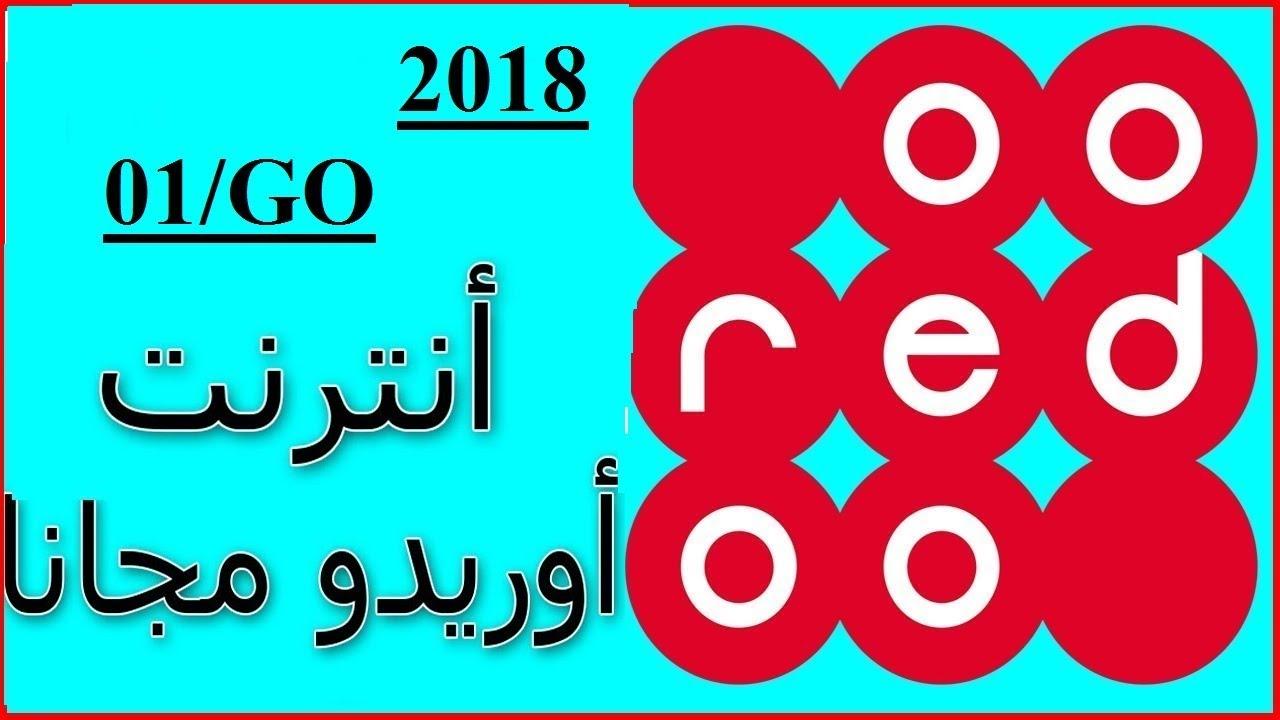 my ooredoo algerie