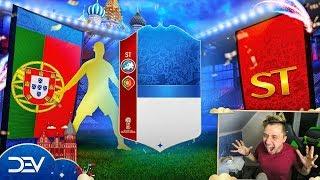 NIEMOŻLIWY POCZĄTEK NOWEJ SERII !!  ROAD TO RUSSIA  FIFA 18