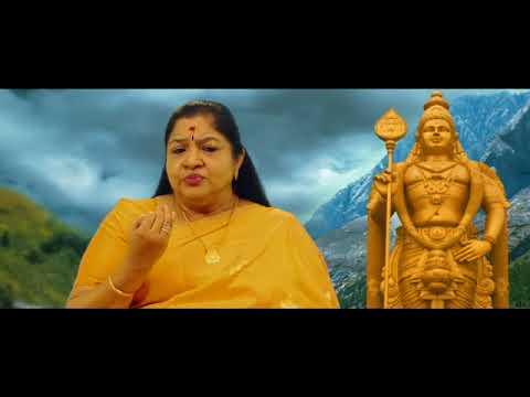 murugan song by chitra