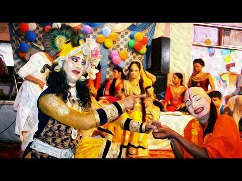 Manihari Ka Bhes Banaya Shyam Choodi Bechne Aaya - Rashmi Bhardwaj