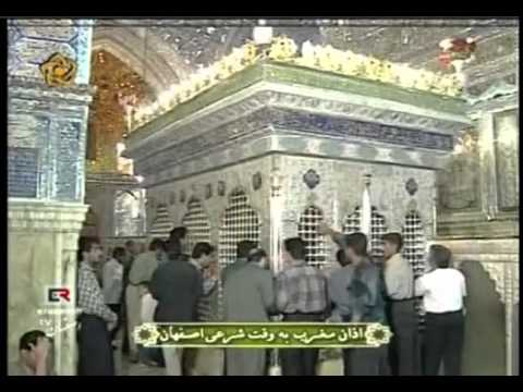 Azan - Morteza Fatemi ( اذان - مرتضی فاطمی ) thumbnail