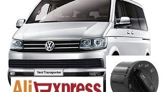 Volkswagen Otomatik Far Sensörü Ve Montajı  Aliexpress'ten Aldık