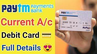 Paytm Payment Bank Current Account Debit Card Full Details ¦Paytm Current Account Debit Card Charges