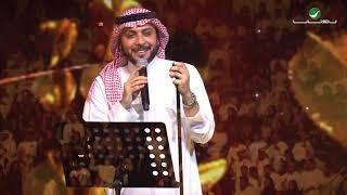 Majid Al Muhandis  … Ana Blayak - Jaddah 2019| ماجد المهندس … انا بلياك - جدة ٢٠١٩