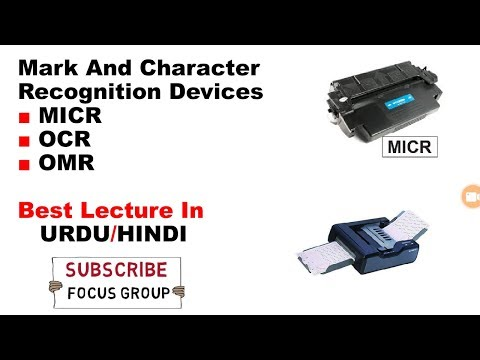 Mark & Character Recognition Devices   MICR, OCR,OMR   Lecture In Urdu/Hindi
