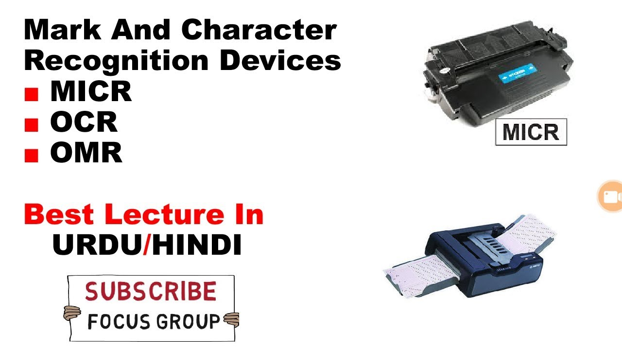 Mark Character Recognition Devices