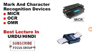 Mark & Character Recognition Devices | MICR, OCR,OMR | Lecture In Urdu/Hindi