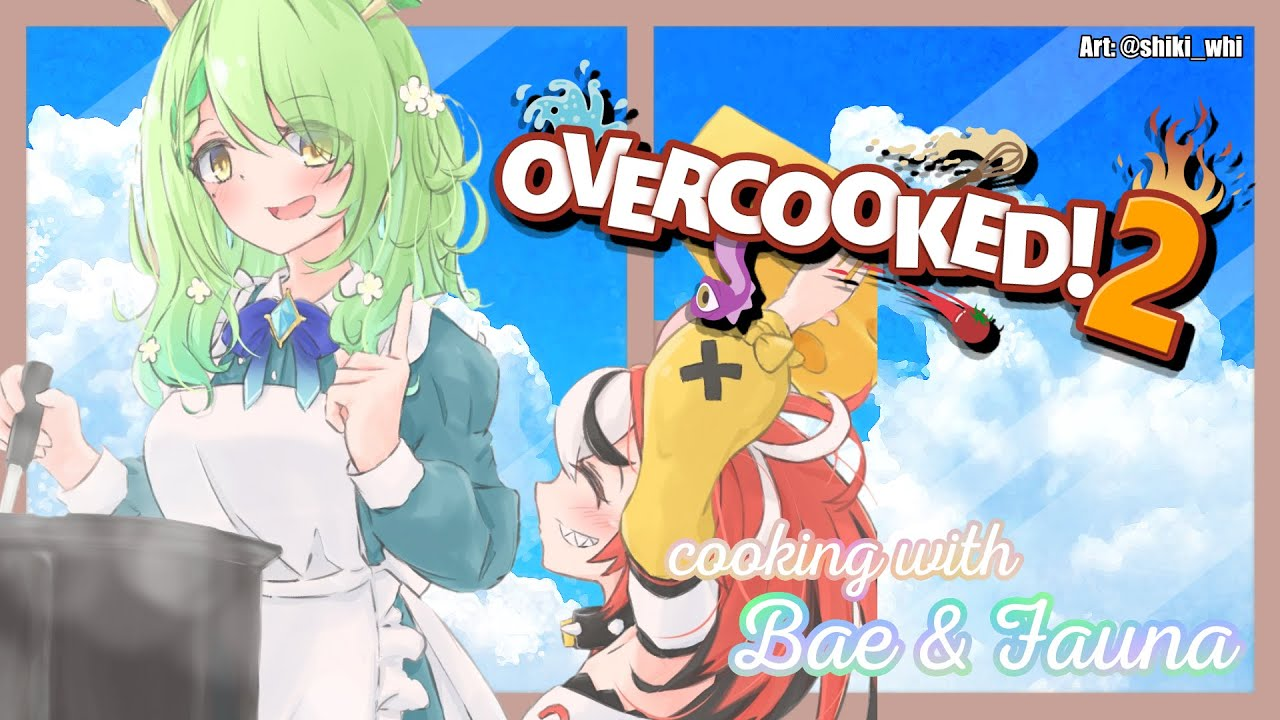 Download ≪OVERCOOKED 2≫ i will try not burn anything ft. @Ceres Fauna Ch. hololive-EN
