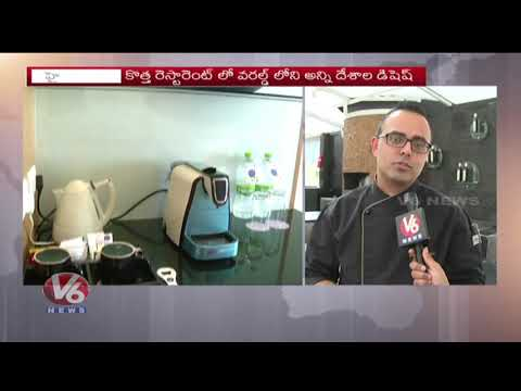 Novatel Hotel Attracts People With New Restaurant & Bar Launch | Hyderabad | V6 News